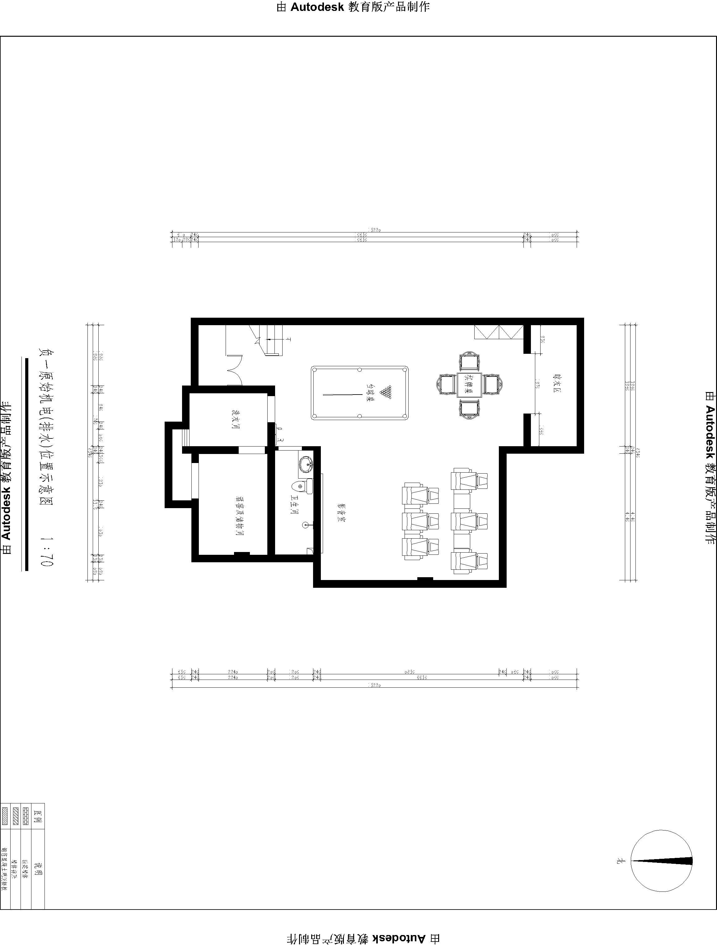 西山壹号-别墅装修-新美式风格设计装修设计理念