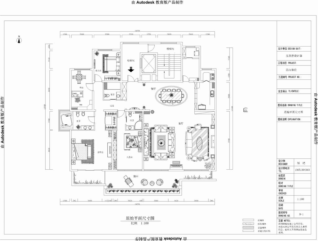 西山华府-新古典风格-200平米装修设计理念