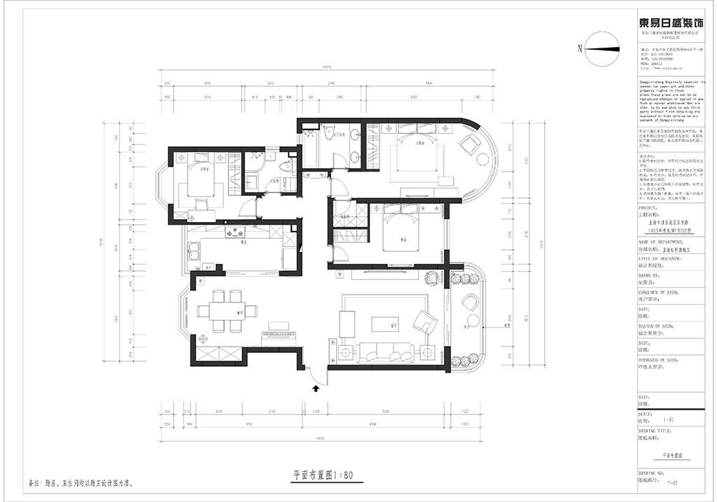贵龙园-简约美式装修设计理念