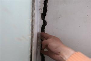 墙体开裂原因及处理方法