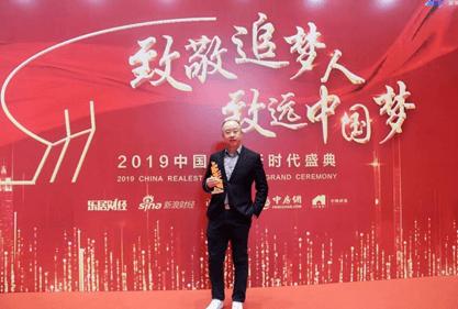 东易日盛集团董事长陈辉再度获评2019中国十大家居年度CEO(图六)