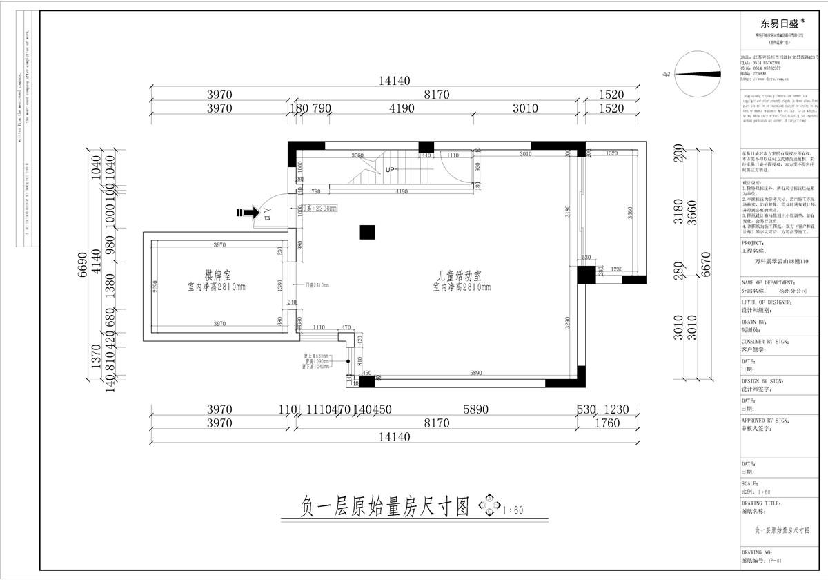 扬州万科翡翠云山350平下叠现代简约风格装修设计理念