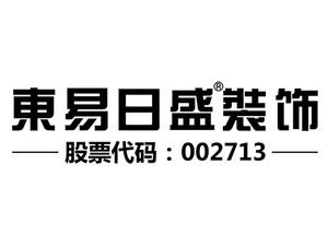 东易日盛装饰有机家装中国行-宁波站