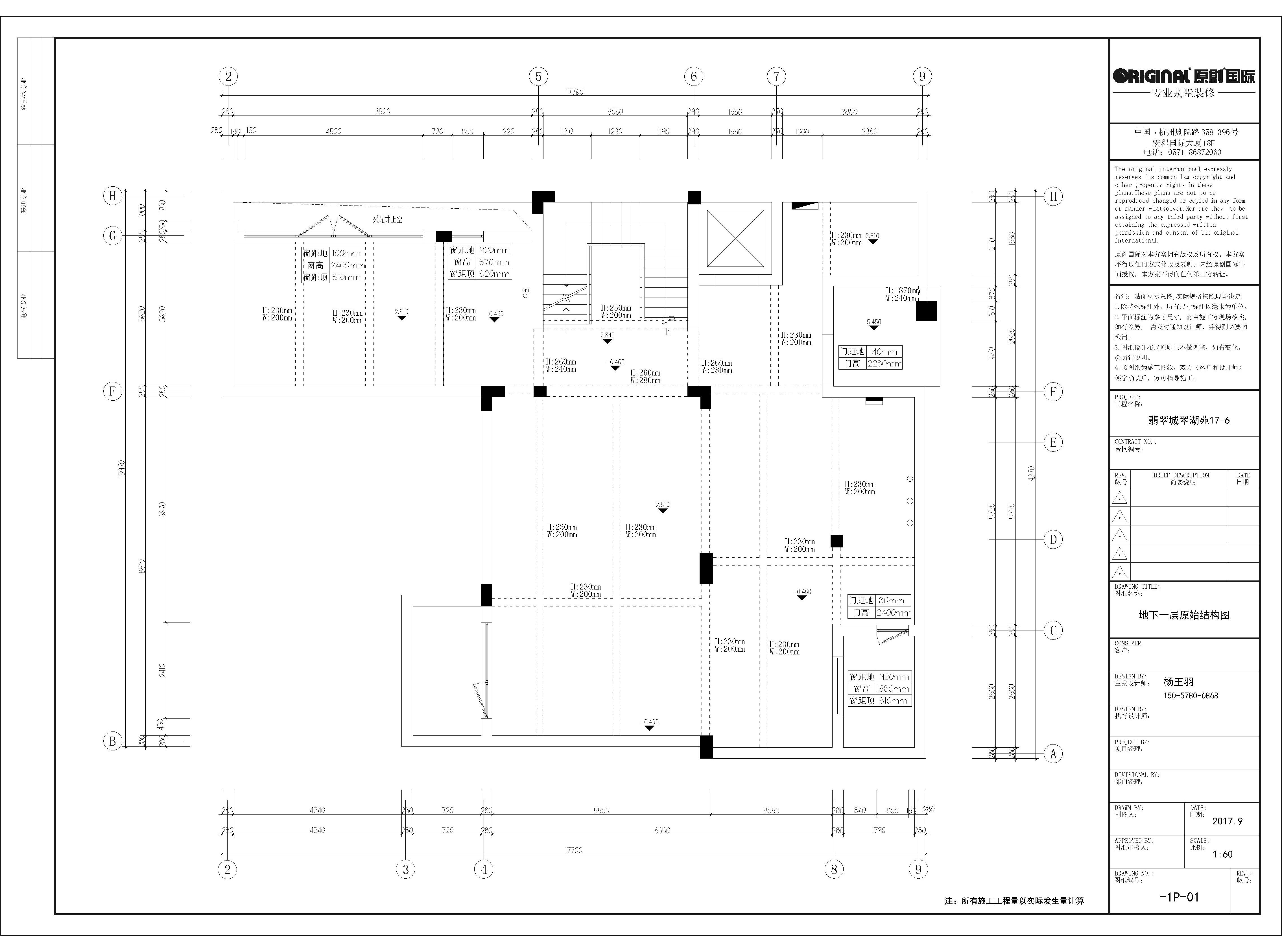翡翠城330㎡法式风格效果图装修设计理念