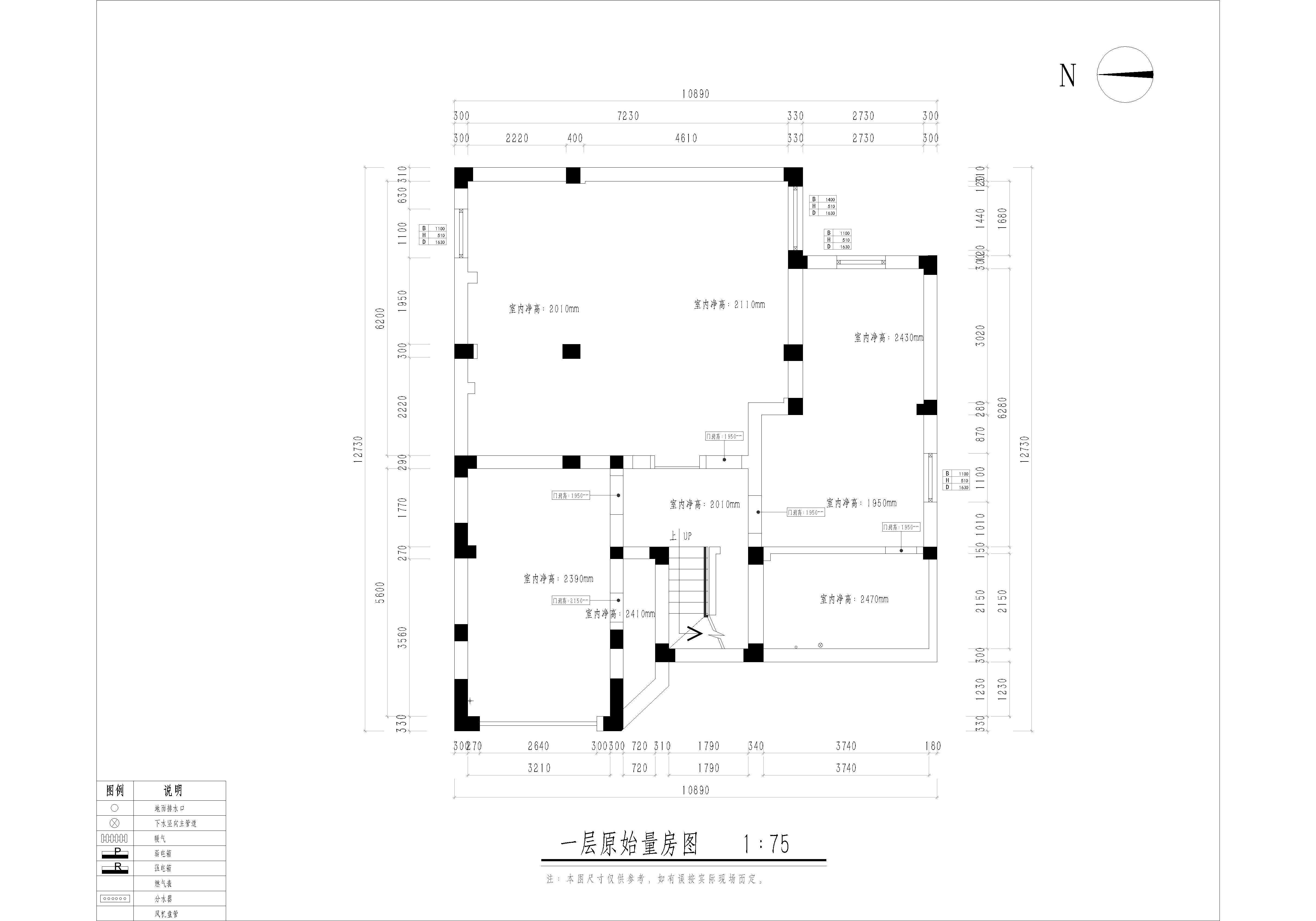 玫瑰园480平米新中式风格装修效果图装修设计理念
