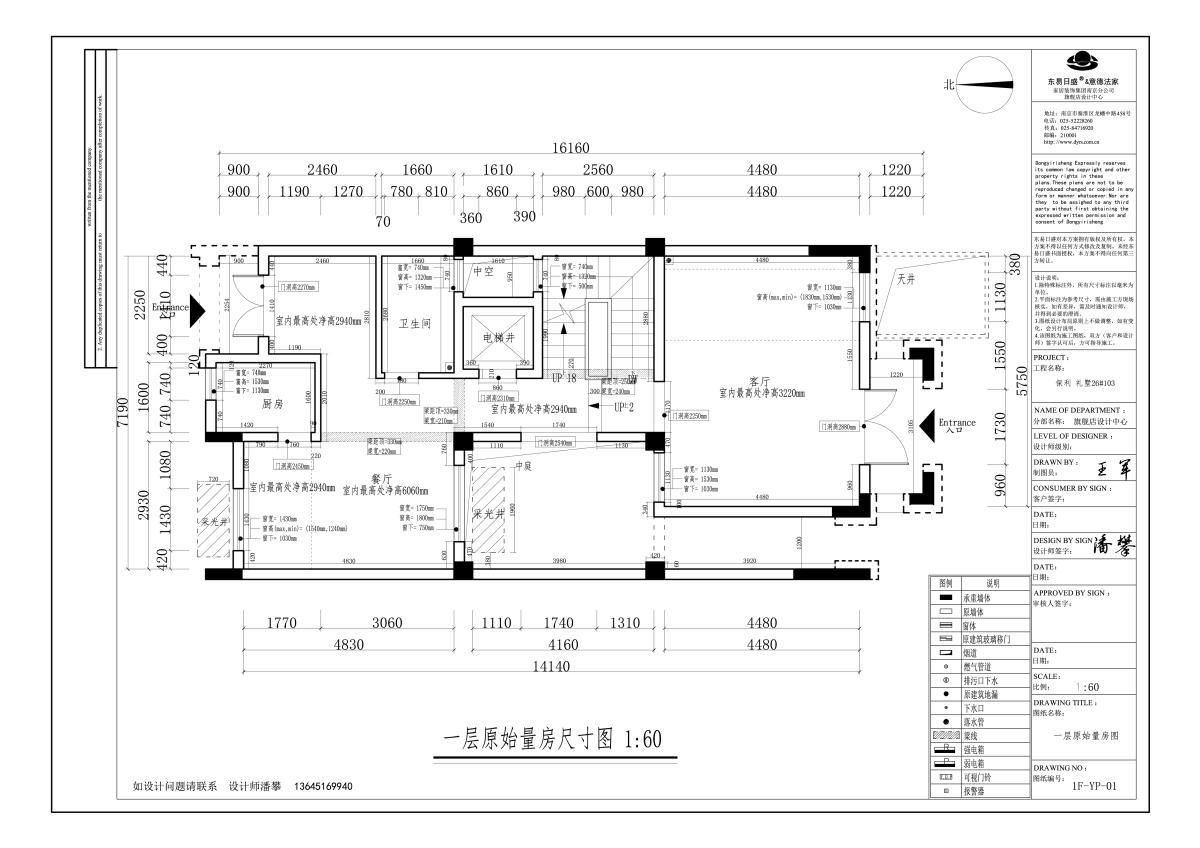 保利礼墅400㎡-新中式装修设计理念