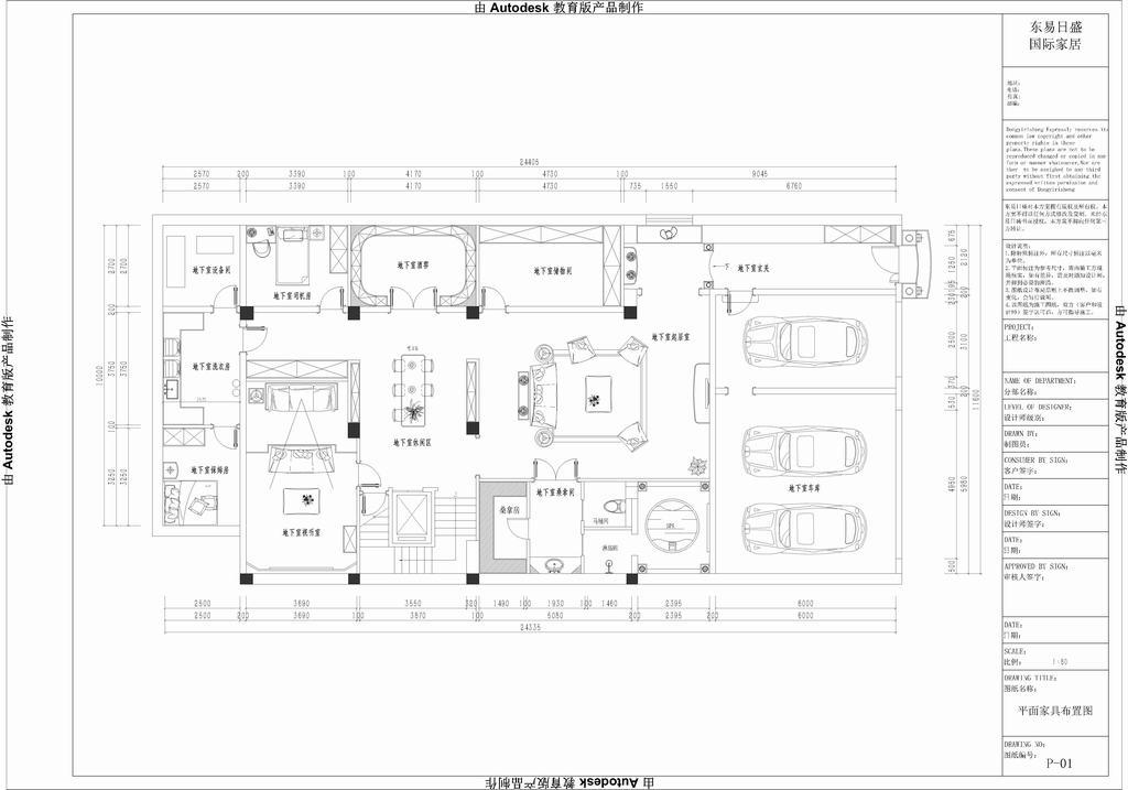 新新家园-新古典装修风格-590平米装修设计理念
