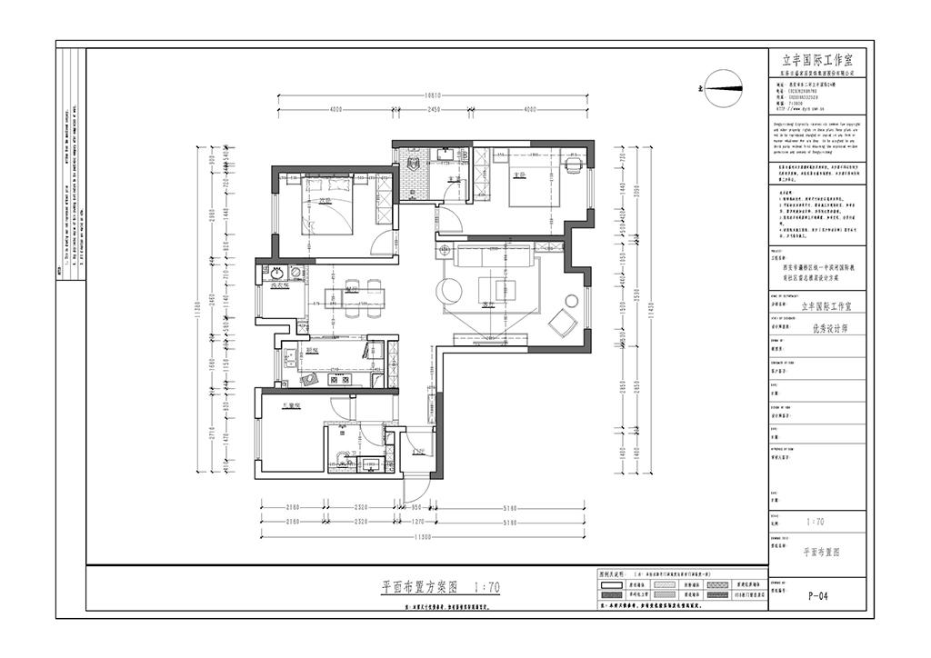 保利拉菲北欧 简约装修效果图 三室 110平米装修设计理念