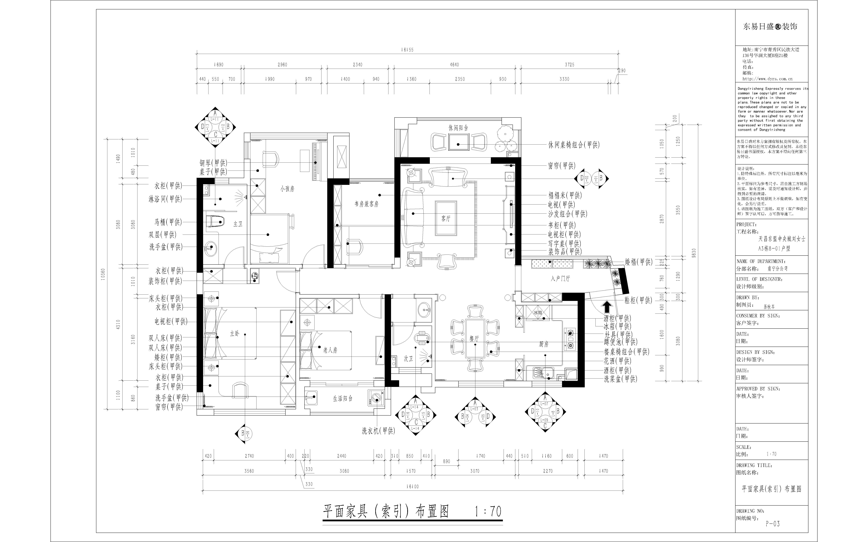 东盟中央城119㎡现代简欧装修设计理念