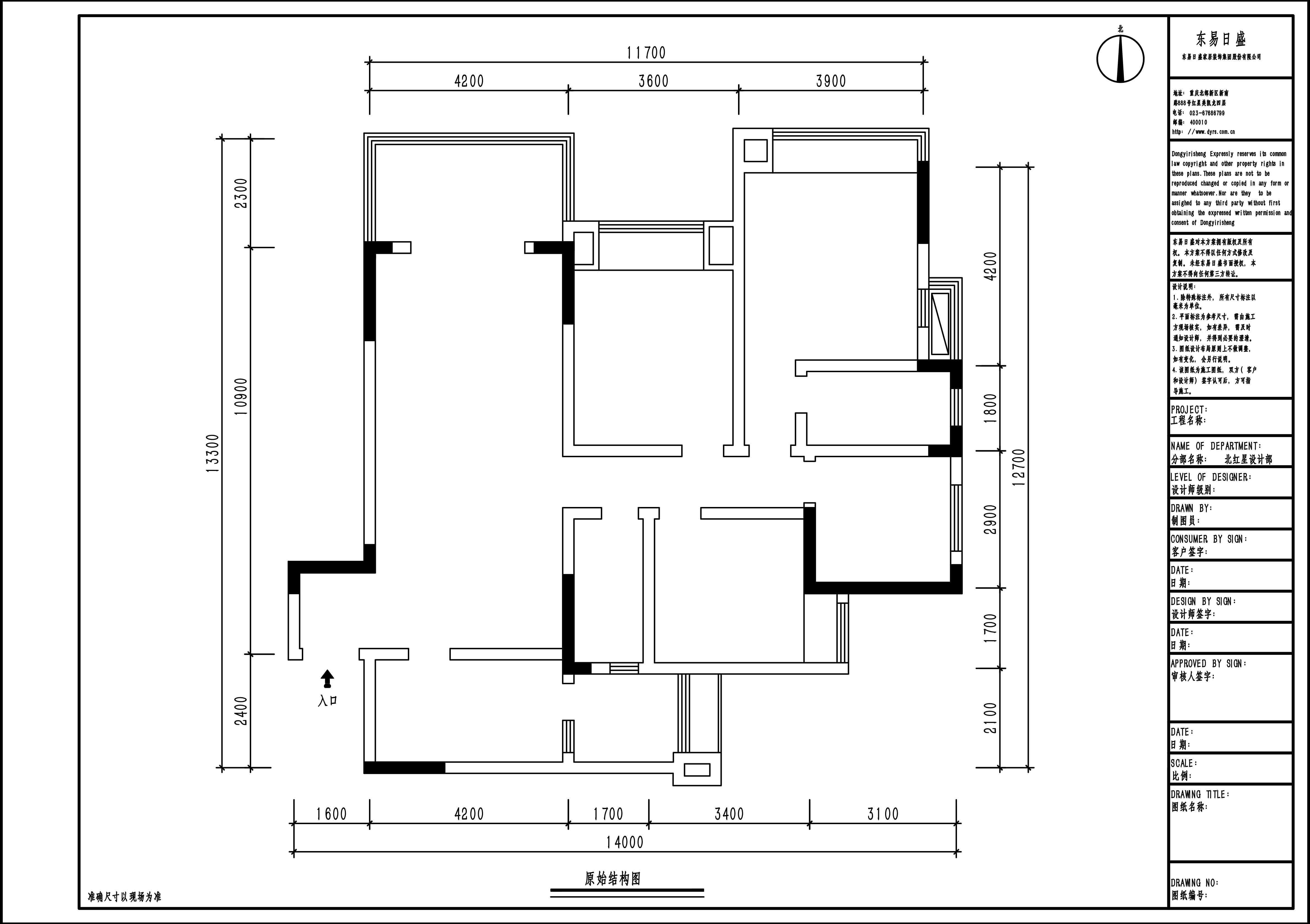 两江新宸云岭125平米现代风格装修效果图装修设计理念