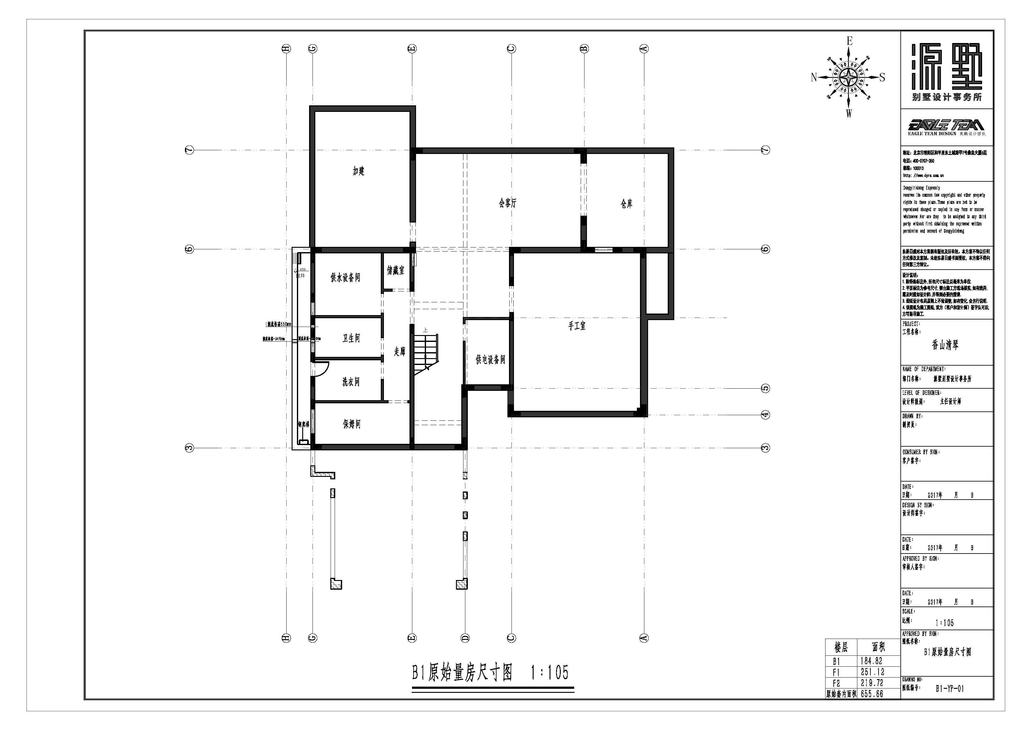 香山清琴-655.66平米-现代大都会风格装修设计理念