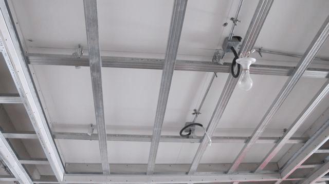 东易日盛装饰集团的吊顶系统工程