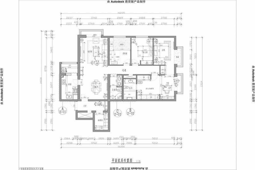深房大厦-美式乡村-175平米装修设计理念