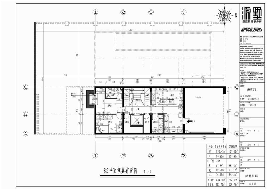 新世界丽樽-轻奢主义-500平米装修设计理念