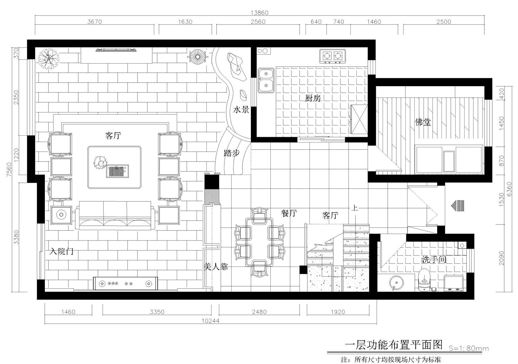半山國際新中式360平米裝修效果圖裝修設計理念