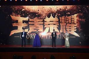 王者之路,荣耀对决——东易日盛装饰2017半年度激励大会惊艳盛夏