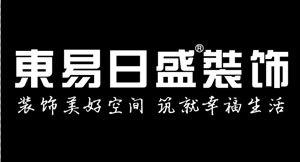 北京东易日盛装修质量好不好?看东易日盛的工地