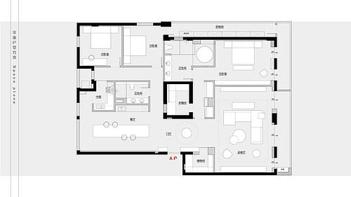 浩思家园-现代简约-280平米装修设计理念