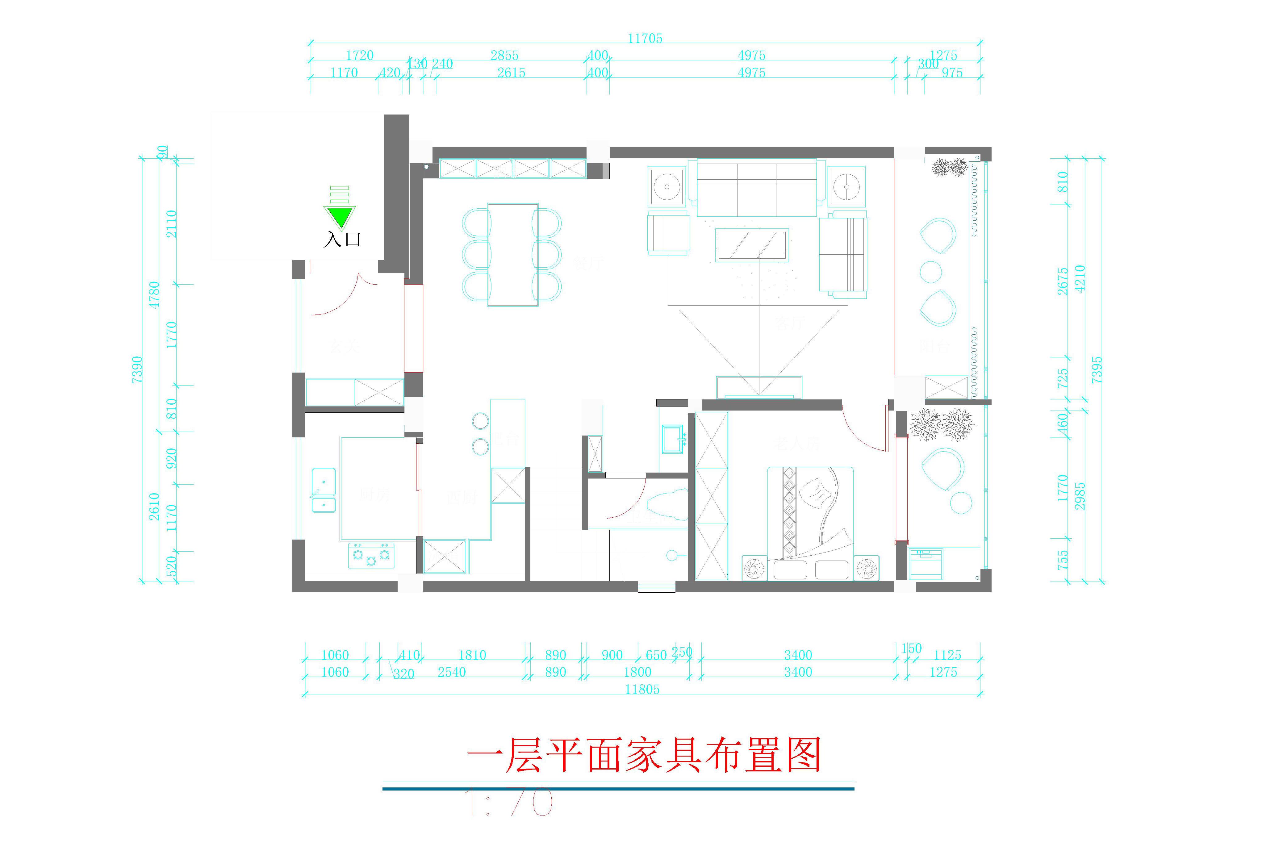汇豪观邸 158㎡ 现代简约装修设计理念