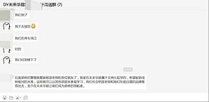 客户评价|感谢未来华庭客户选择郑州东易日盛