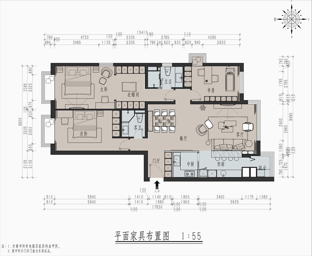 富力城-115平米-现代,美式装修设计理念