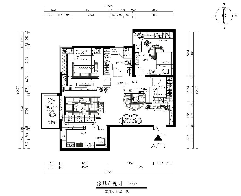 远洋山水-110平米-简约中式混搭风格装修设计理念