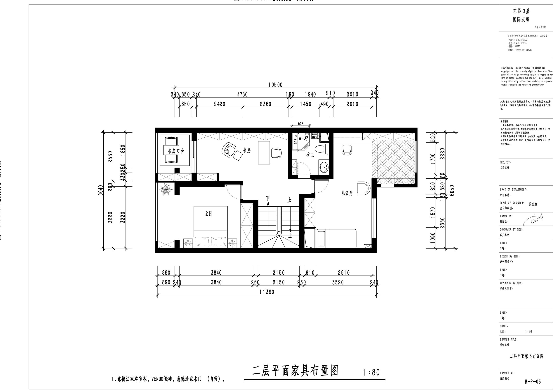 原生墅-美式乡村-200平米装修设计理念