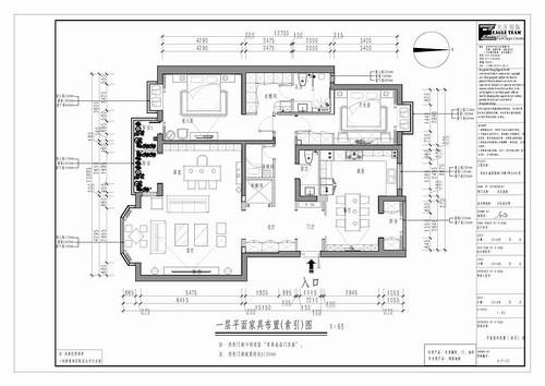 盛景嘉园-新中式-140平米装修设计理念