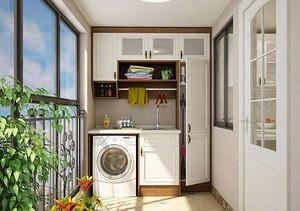 阳台洗衣柜选购注意事项