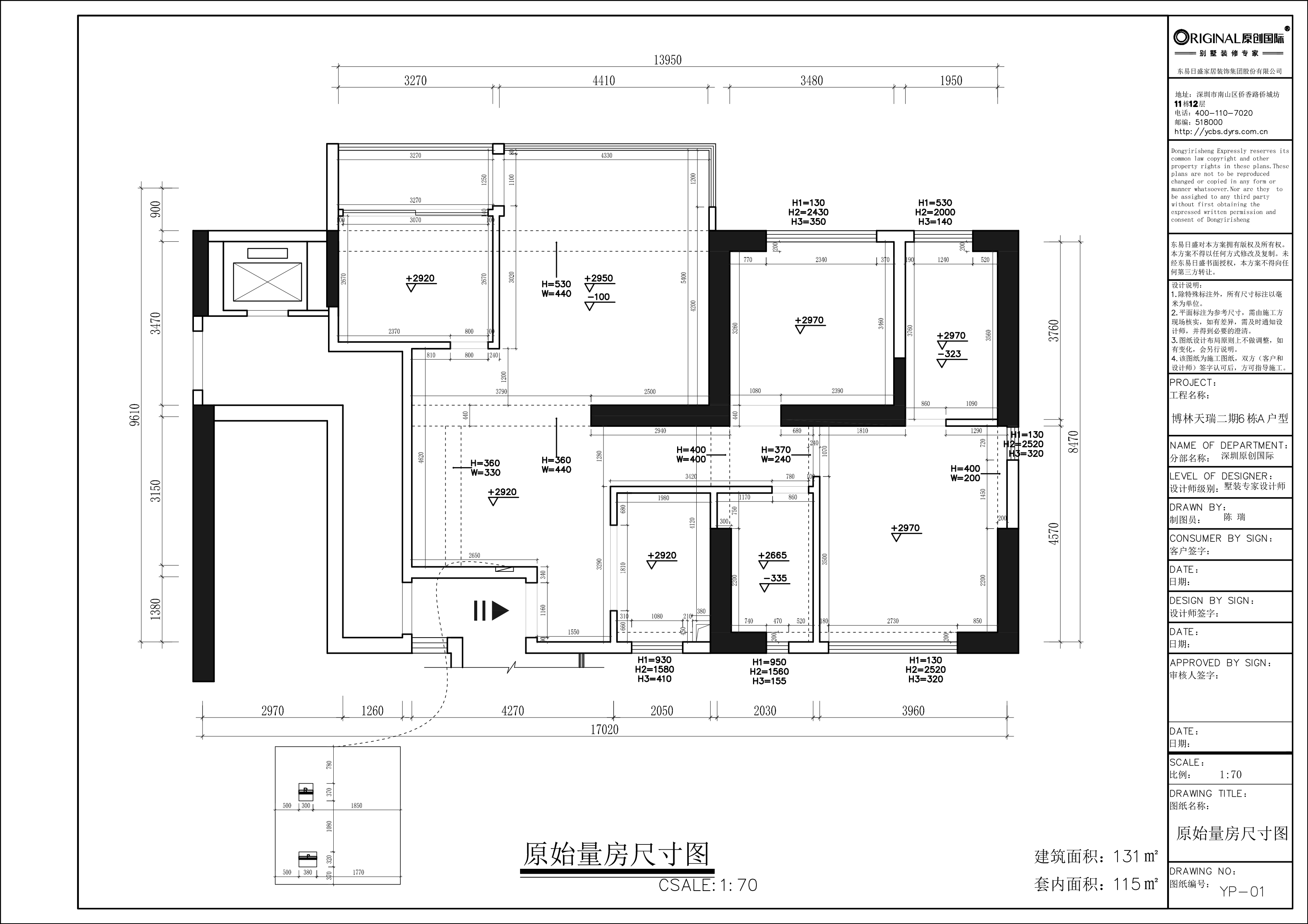 博林天瑞131㎡-現代輕奢風格案例-高端裝修效果圖展示裝修設計理念