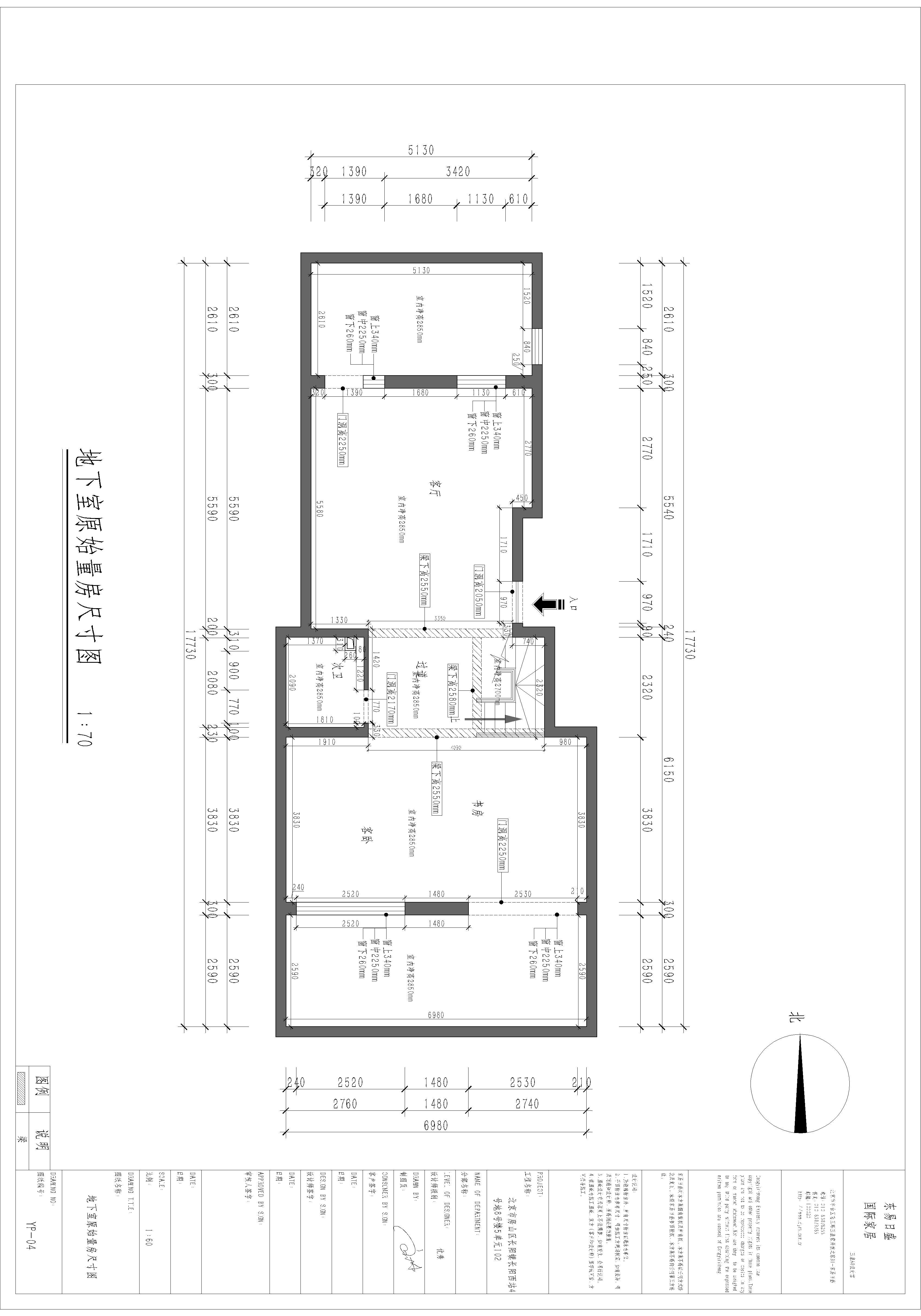 新悦都-美式乡村-130平米装修设计理念
