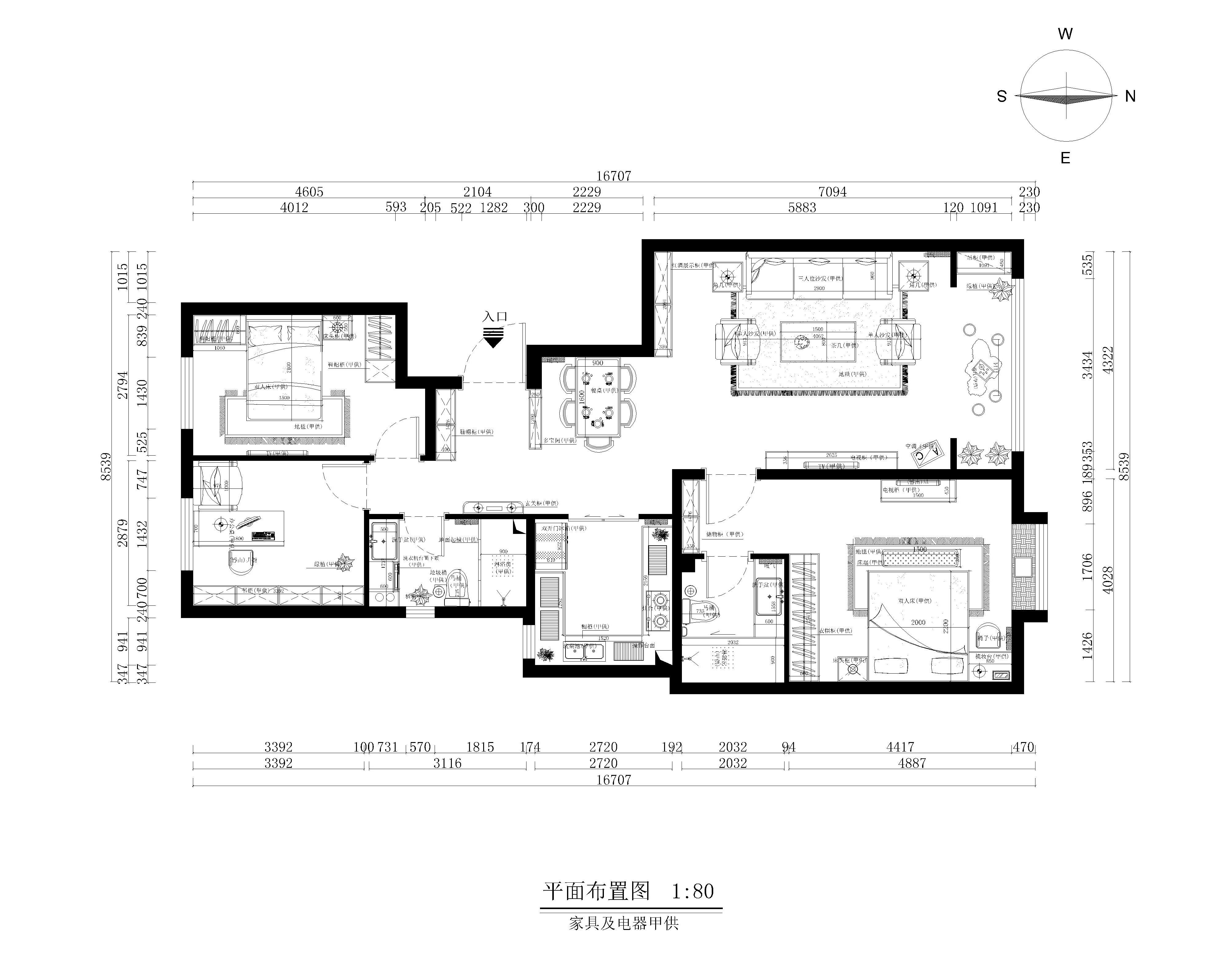 中信城-130平米-现代简约装修设计理念