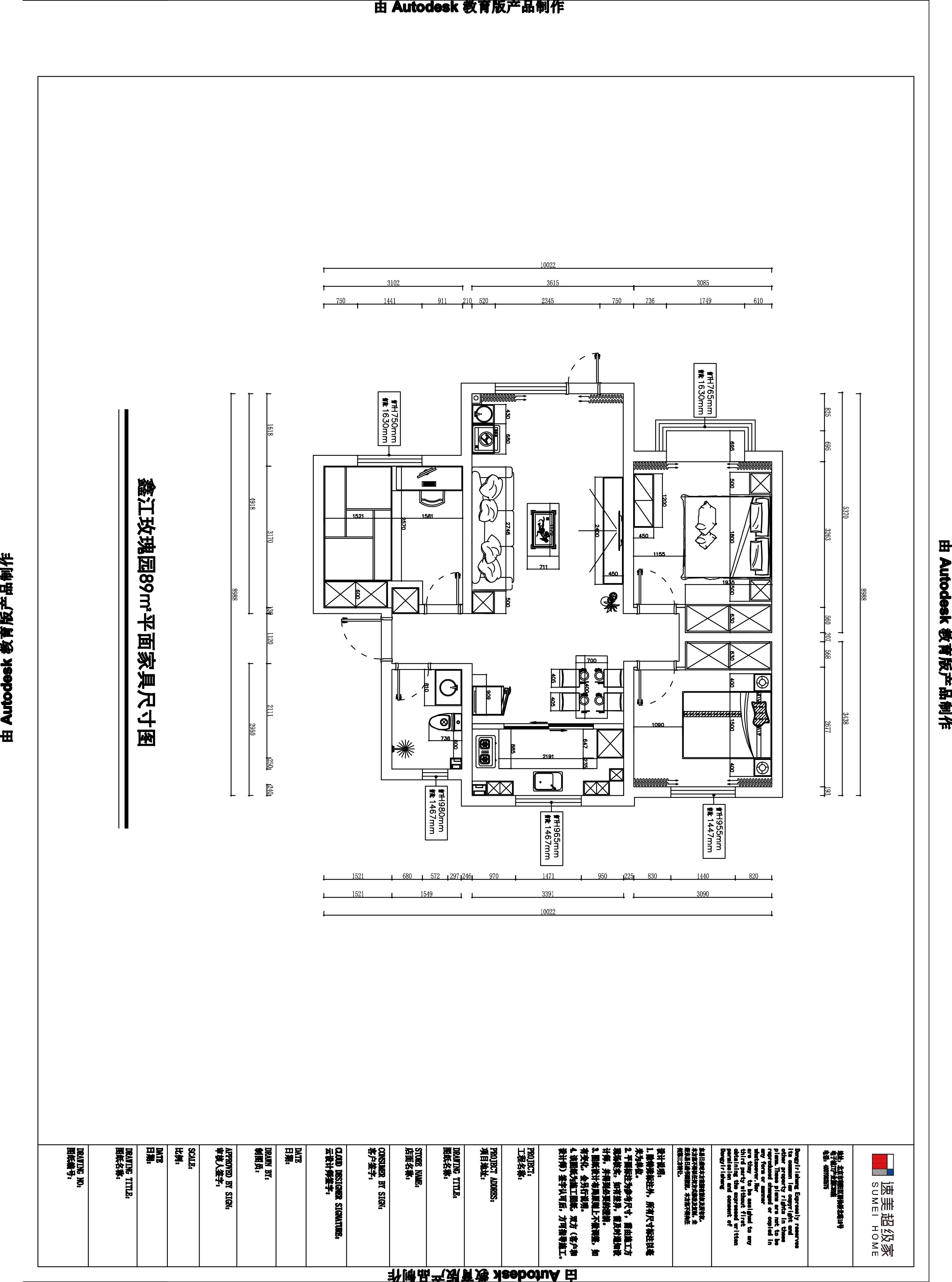 鑫江玫瑰园 89平米装修案例 新中式装修效果图装修设计理念