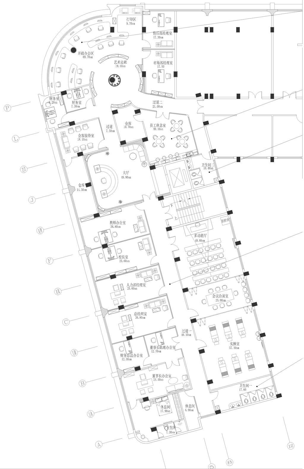 武汉企业办公室现代简约装修效果图装修设计理念