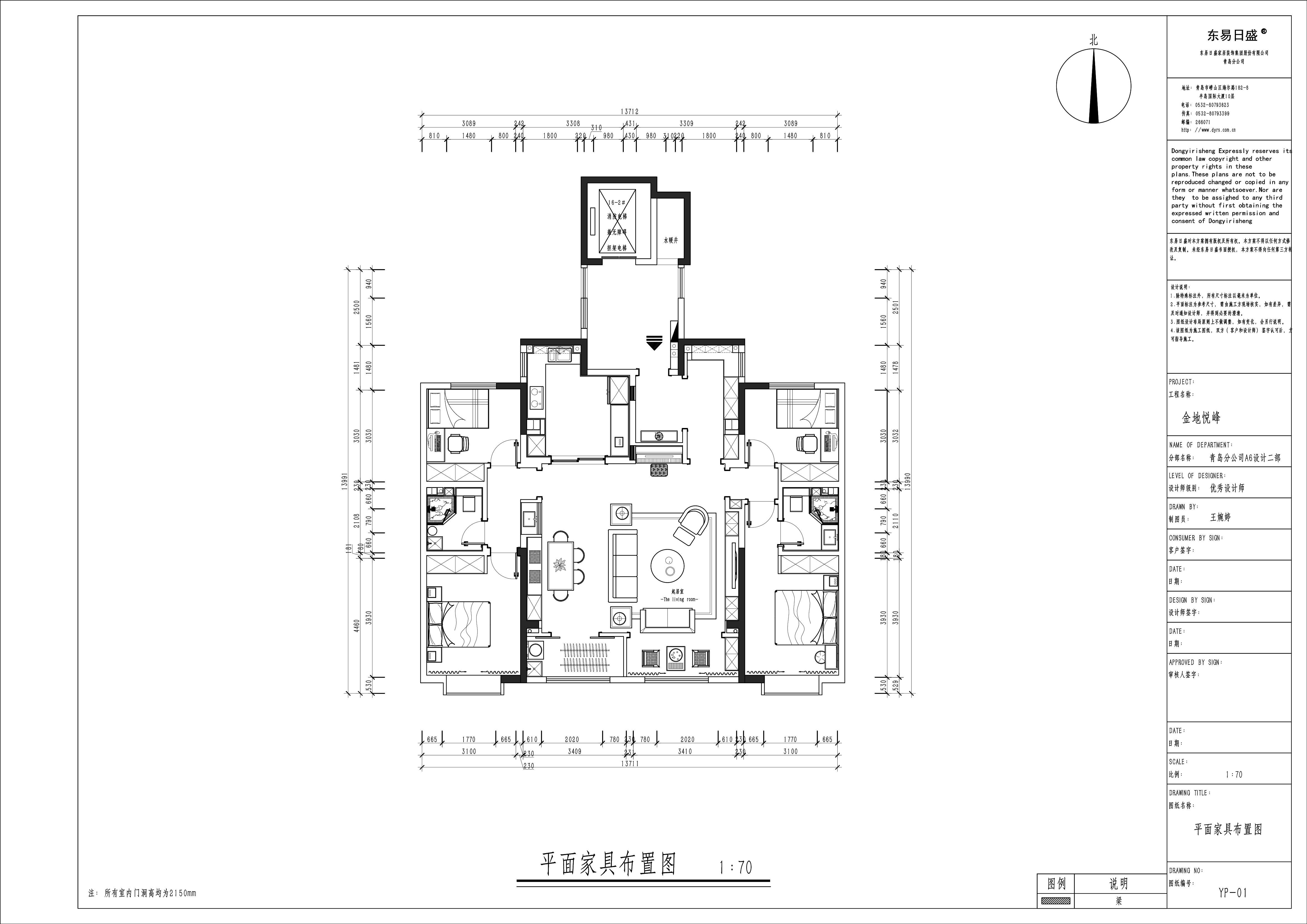 金地悦峰 176㎡ 简约美式装修设计理念