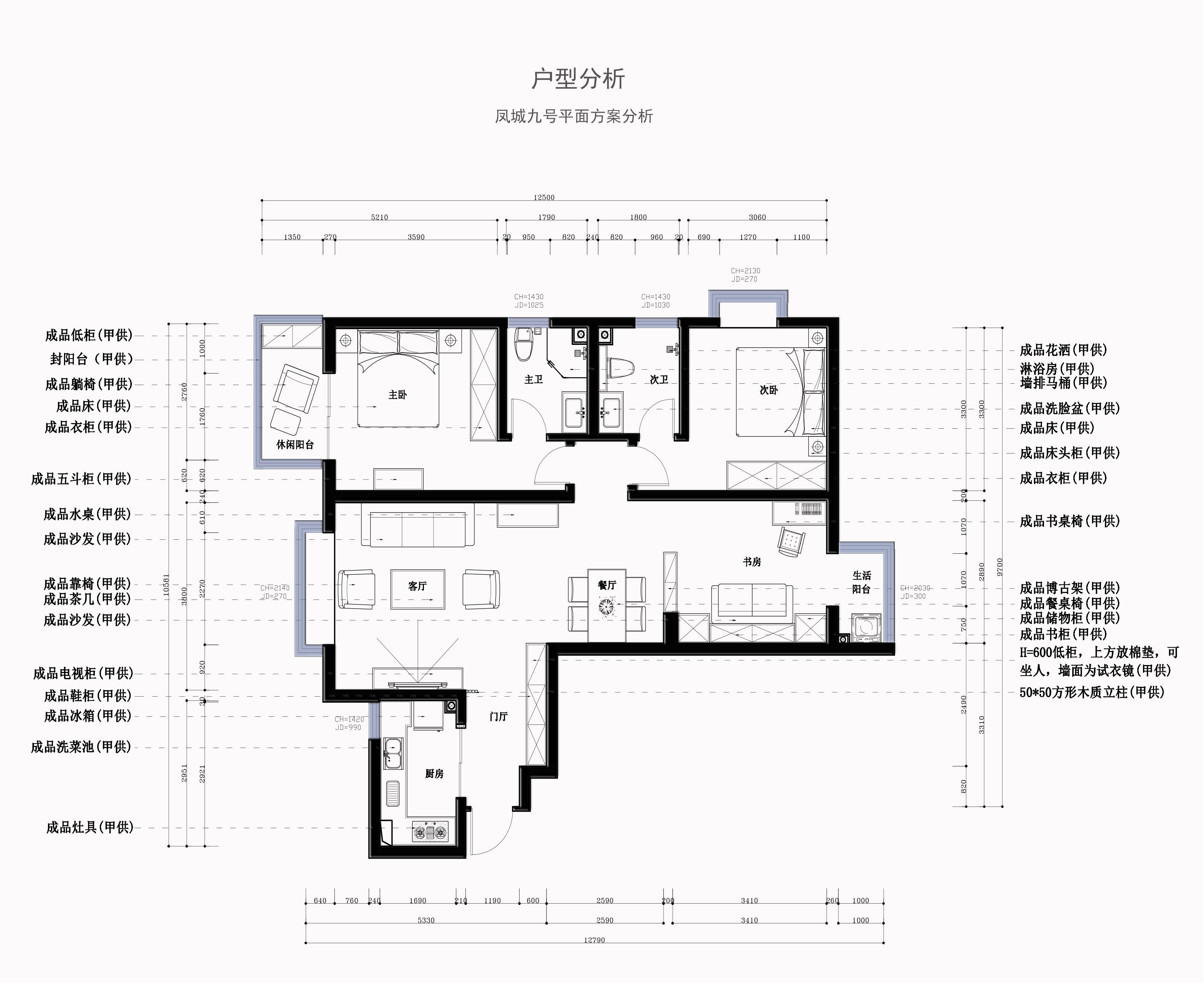 凤城九号 新中式装修效果图 三室两厅一厨两卫 110平米装修设计理念