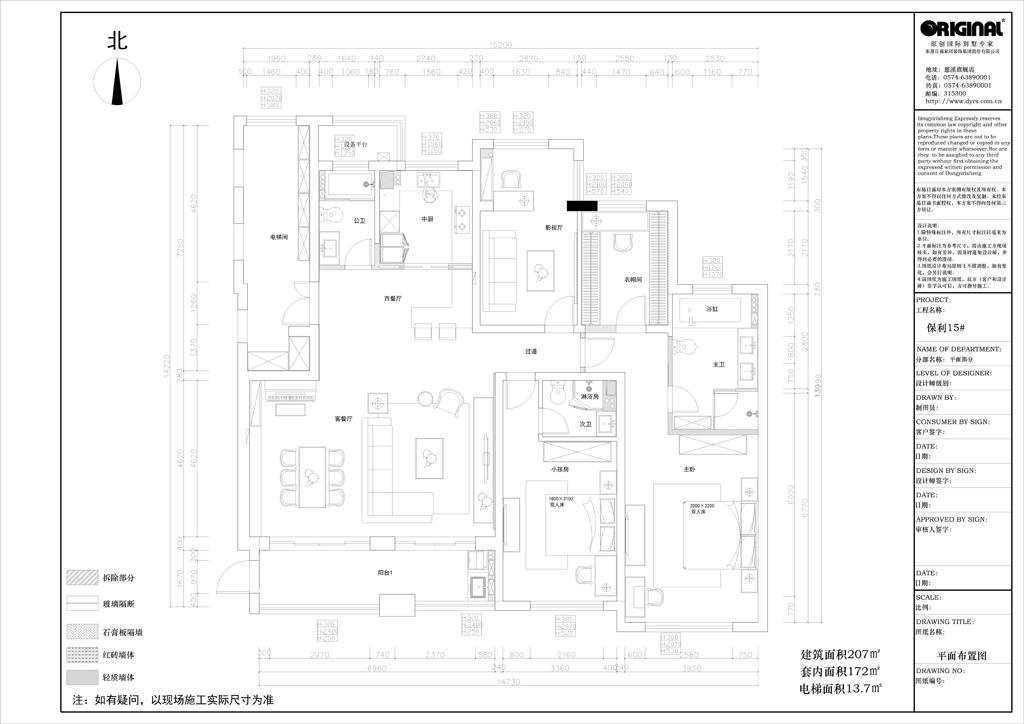 保利滨湖天地-207平-现代风格装修设计理念