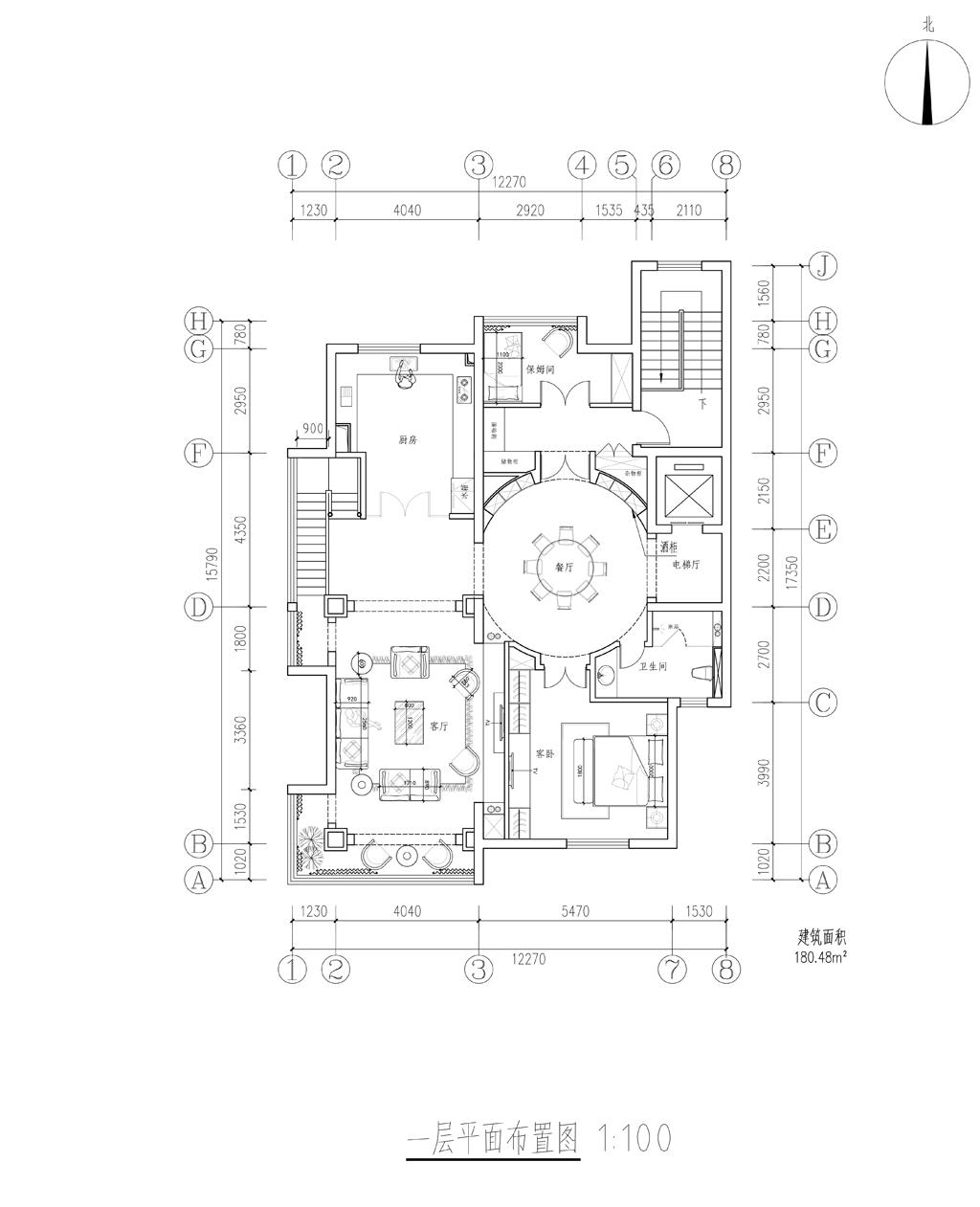 总部经济园-450平米-新古典装修设计理念