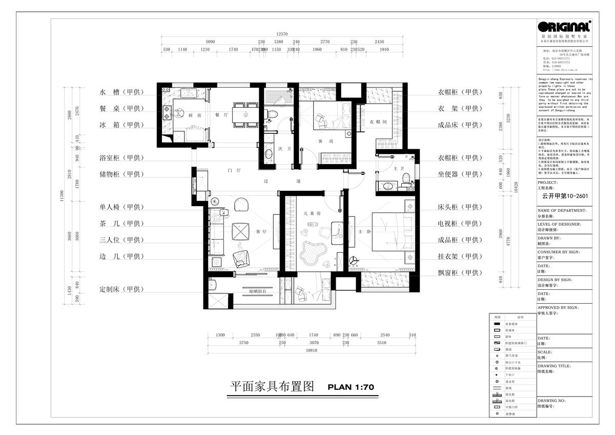 云开甲第145平新中式风格装修效果装修设计理念