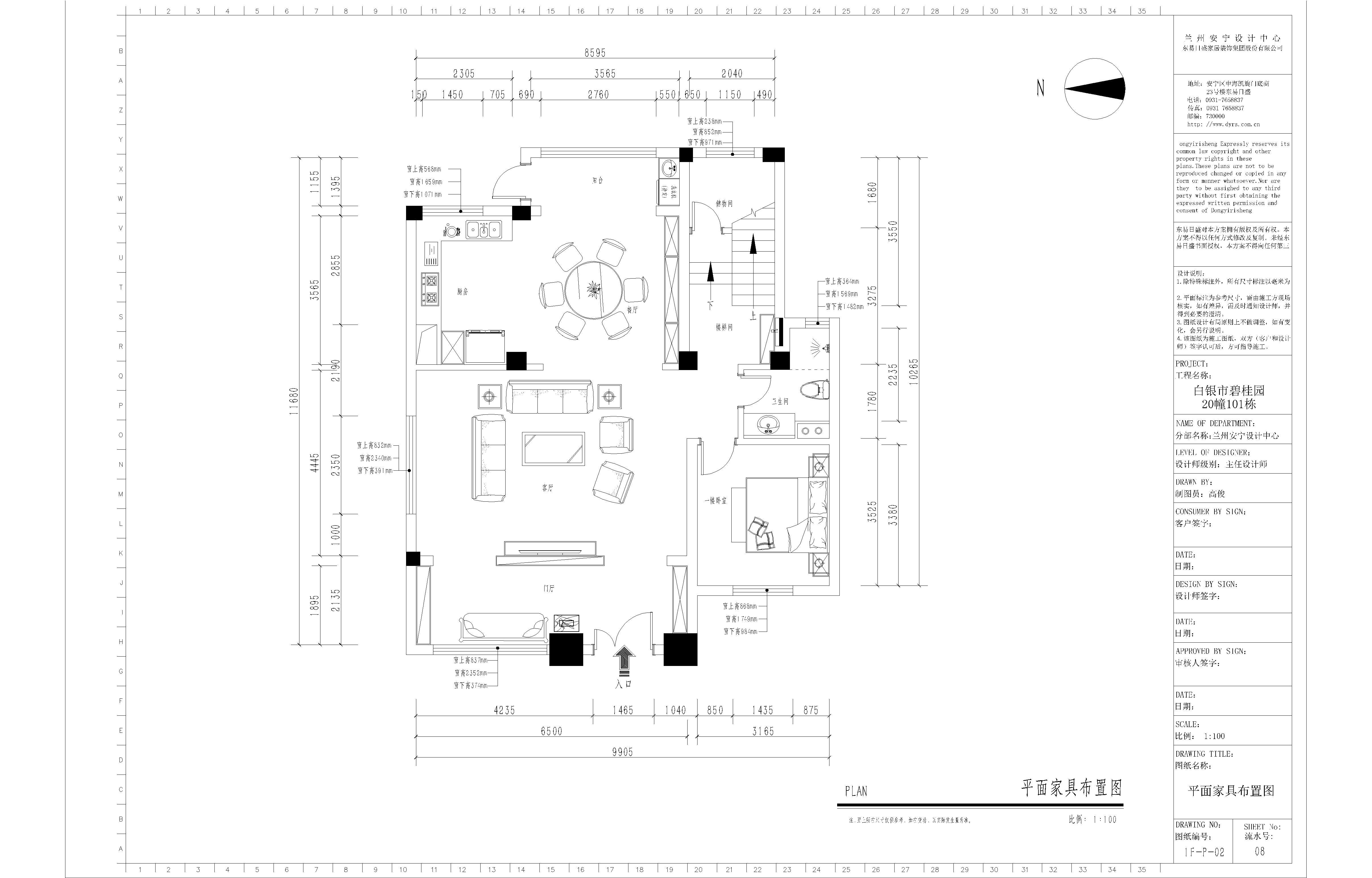 白银碧桂园-260平米-法式新古典别墅装修案例效果图装修设计理念
