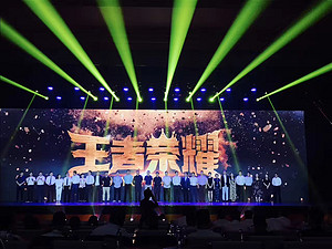 重磅|家装上市企业数千员工聚集北京玩王者荣耀,场面震撼!