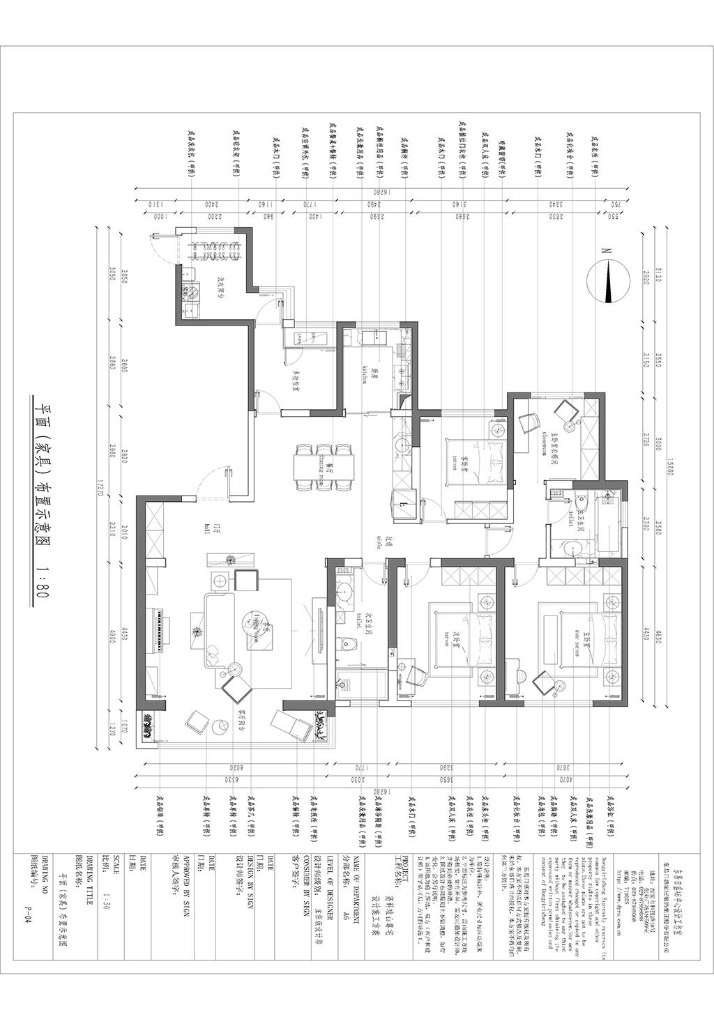 高科朗山 现代美式装修效果图 平层 185平米装修设计理念