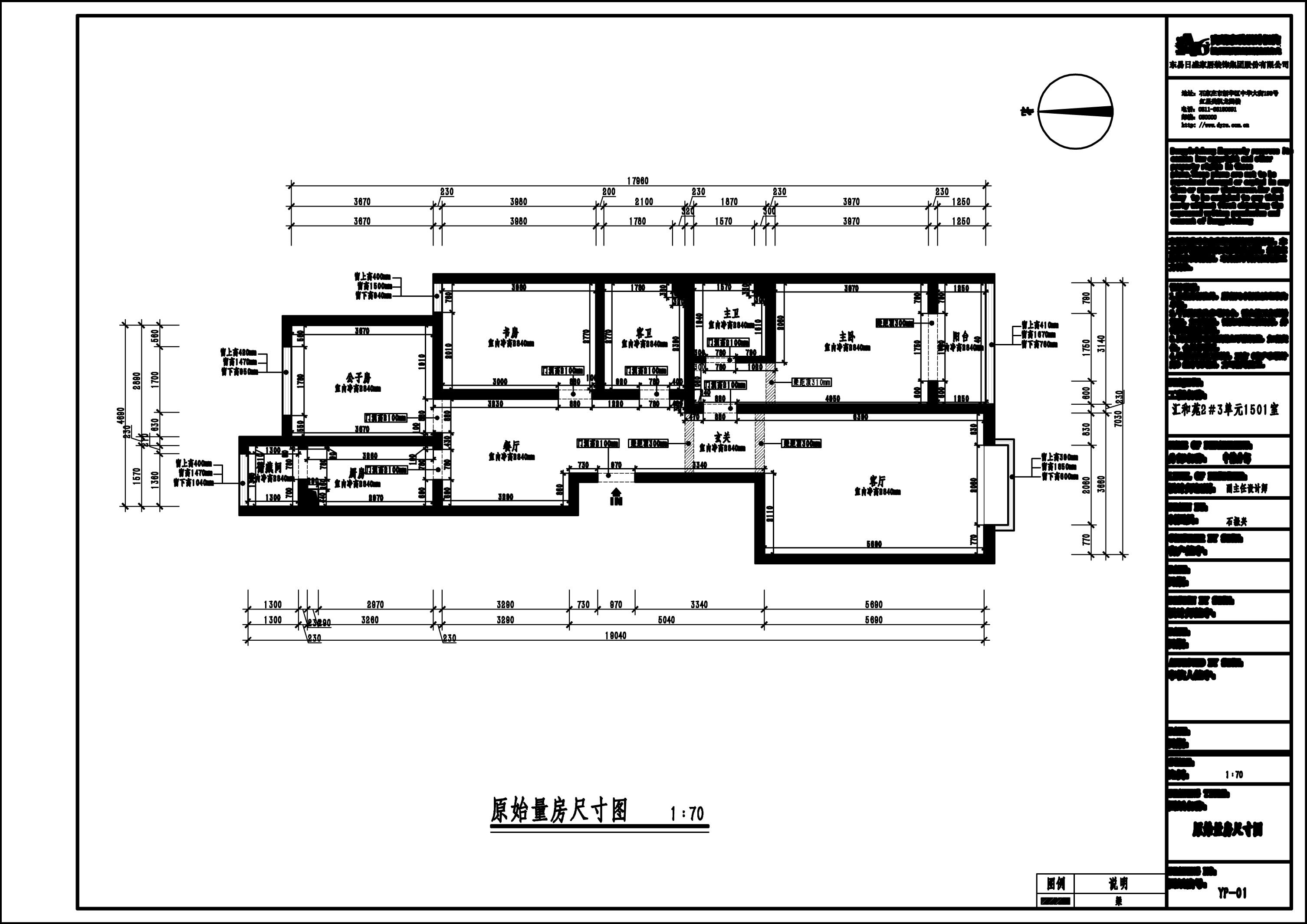 汇合苑143平三室二厅现代简约风格装修案例装修设计理念