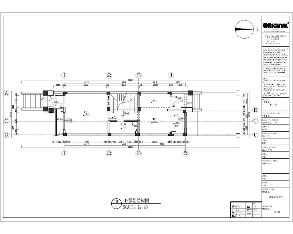 盛世兰亭  新中式  351平米装修设计理念