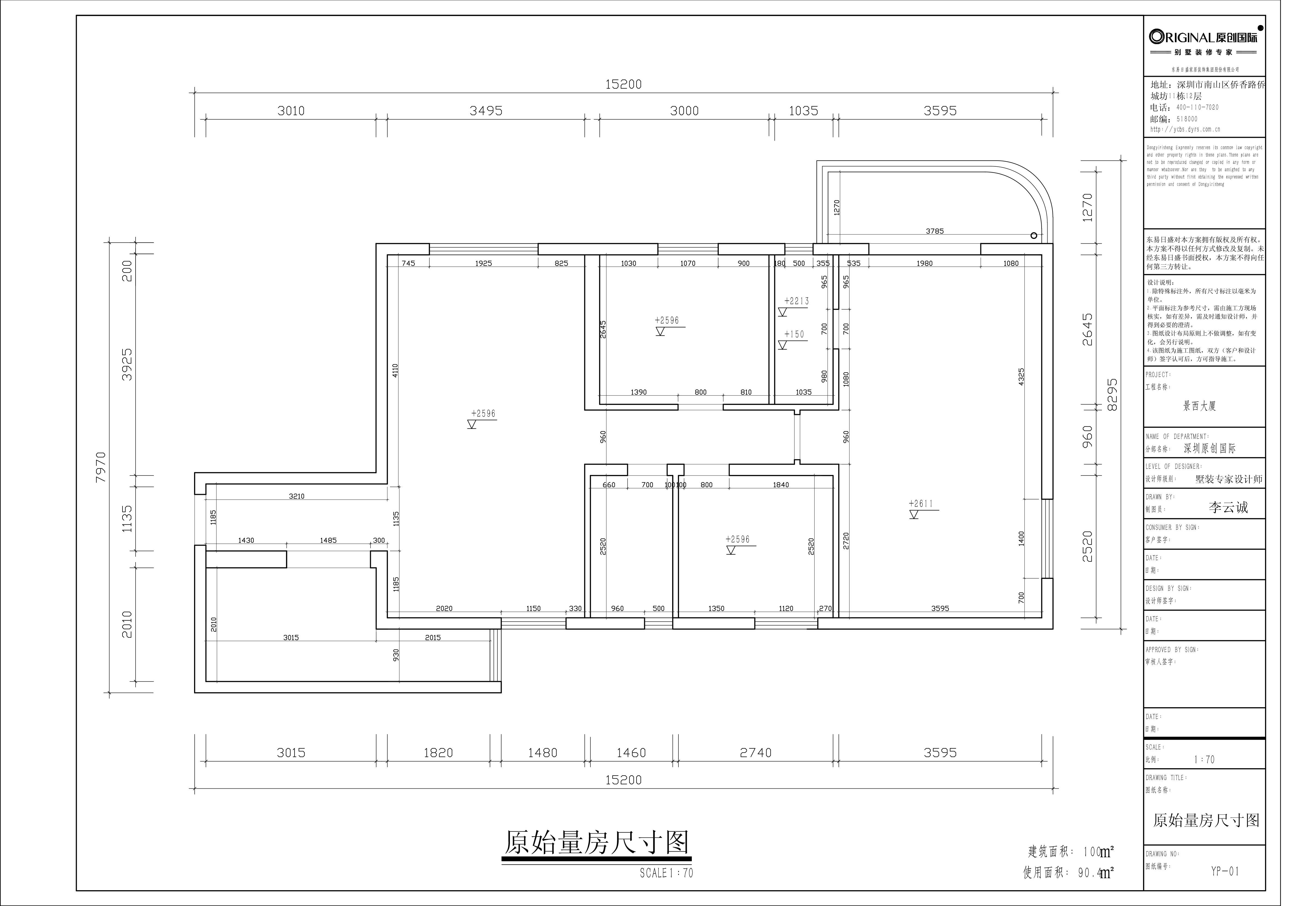 景西大廈100平米-現代輕奢風格設計案例-高端裝修效果圖裝修設計理念