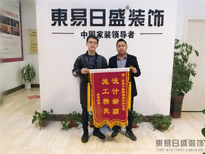 扬州品尊国际业主为扬州分公司送来锦旗