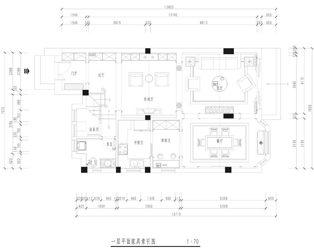 碧桂园美式古典别墅装修效果图装修设计理念