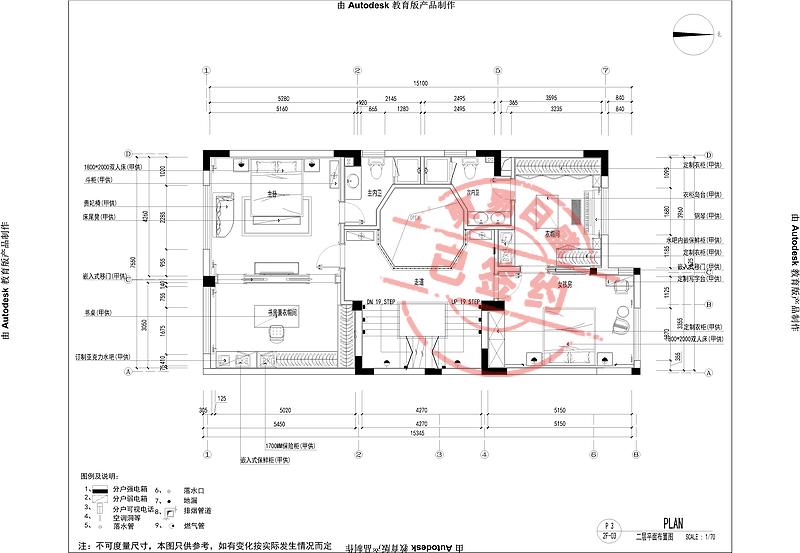 绿地太湖城 欧式古典 400平别墅装修