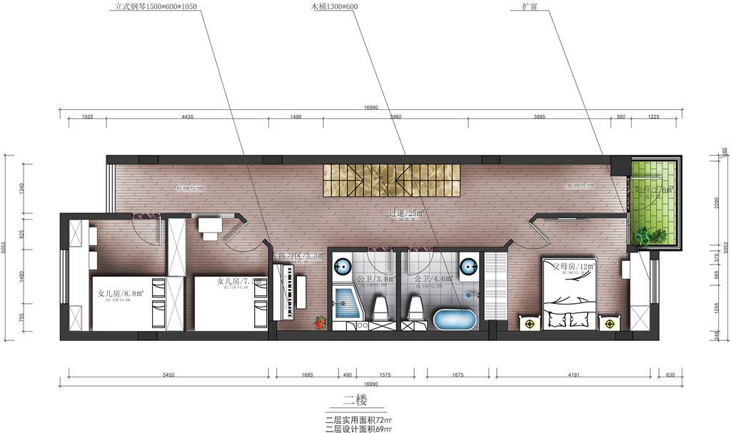 阳光100联排别墅混搭风格装修效果图装修设计理念
