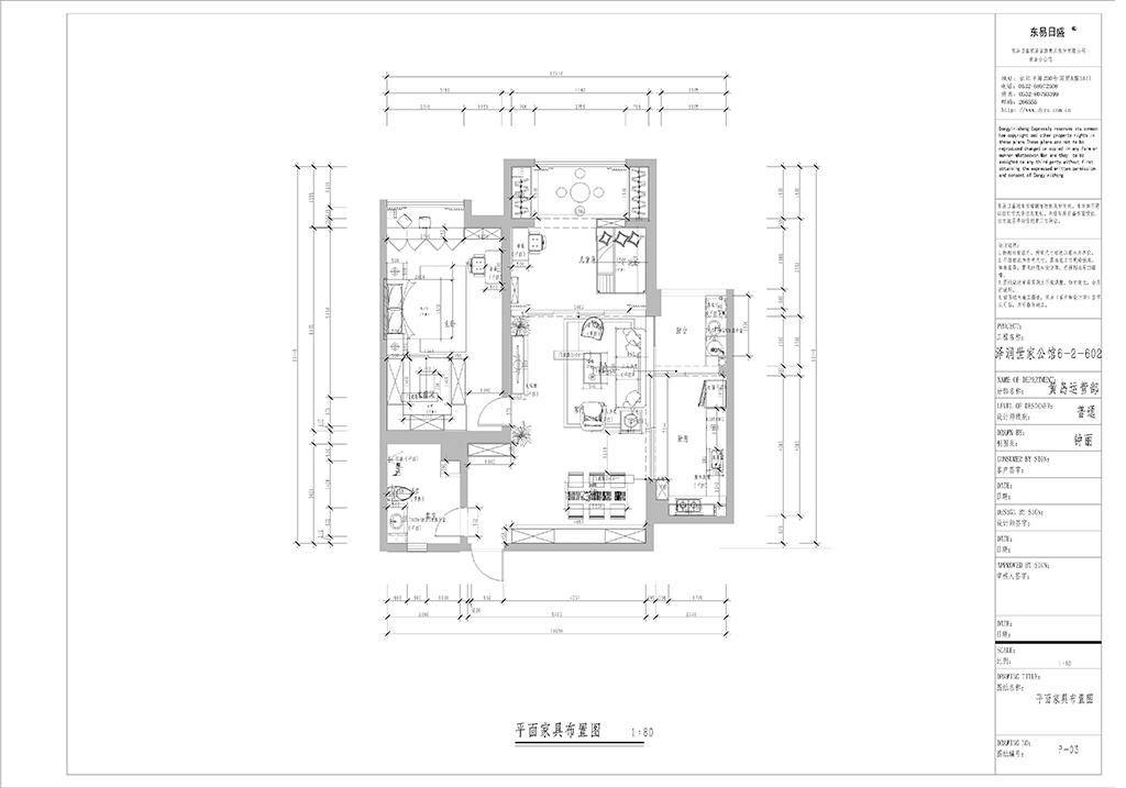 泽润世家公馆 128㎡ 北欧装修设计理念